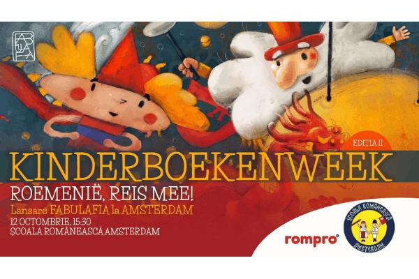 Săptămâna cărții 2019 la Școala Românească Amsterdam